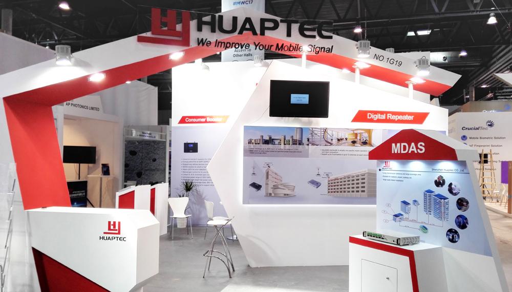 Huaptec MWC 2017