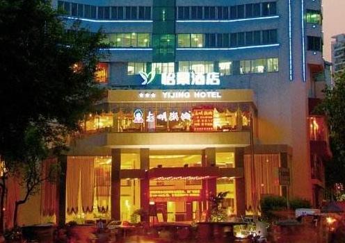 【案例二】梧州万秀区怡景酒店