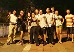 华普特科技(深圳)股份有限公司徒步二十公里活动圆满举行