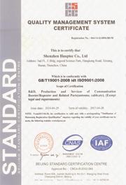 国外质量管理体系认证